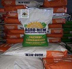 купить Семена подсолнечника, Альдазор