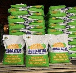 купить Семена подсолнечника, AR 1801