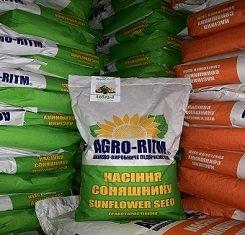 купить Семена подсолнечника, Любаш-Н