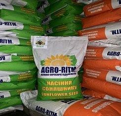 купить Семена подсолнечника, Яниш-Н