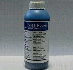 Инсектицид, Basf, БИ-58-1