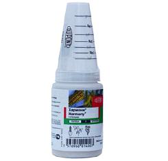 Гербицид, Dupont, Хармони1