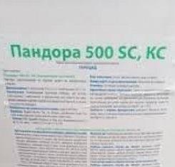 Гербицид, Terra Vita, Пандора1