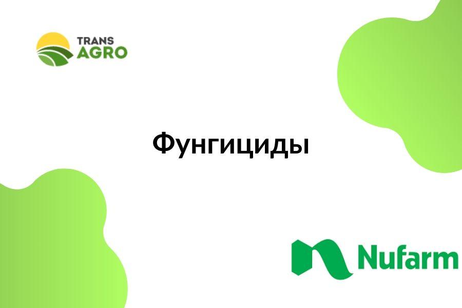купить фунгицид NUFARM