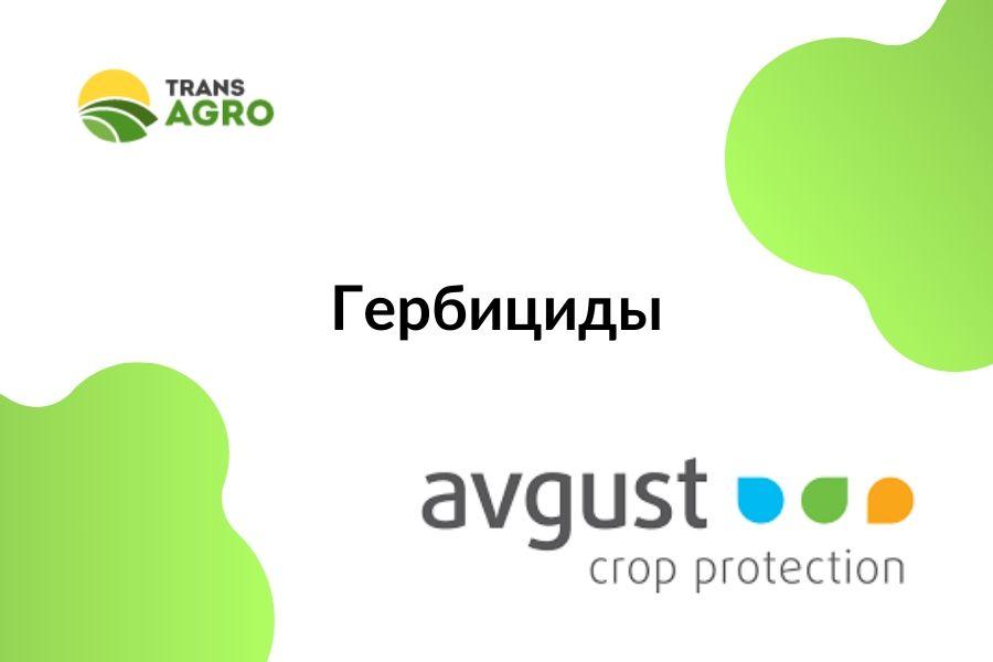 купить гербицид Август