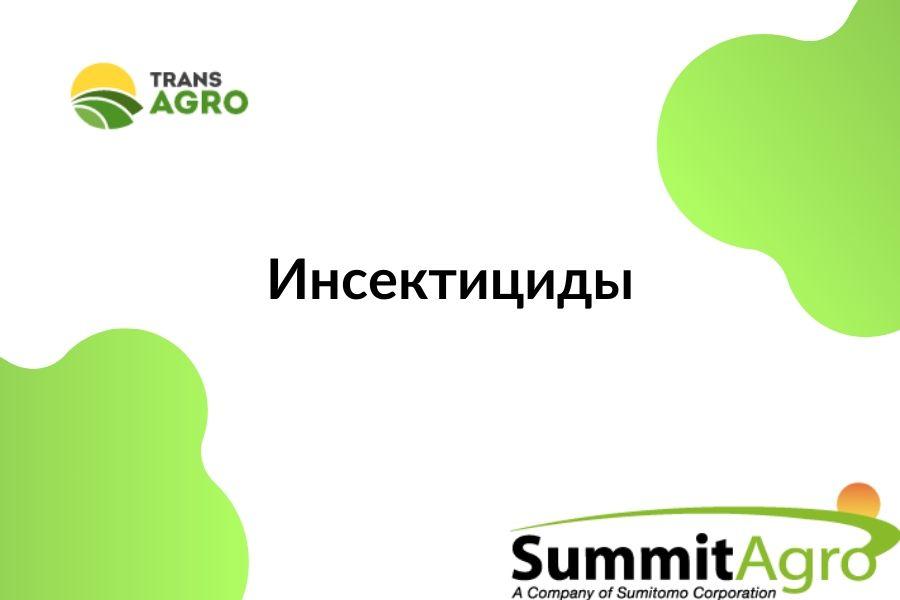 купить инсектицид Summit-Agro