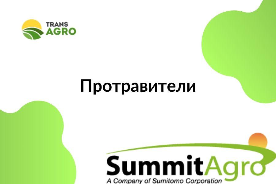 купить протравитель Summit-Agro
