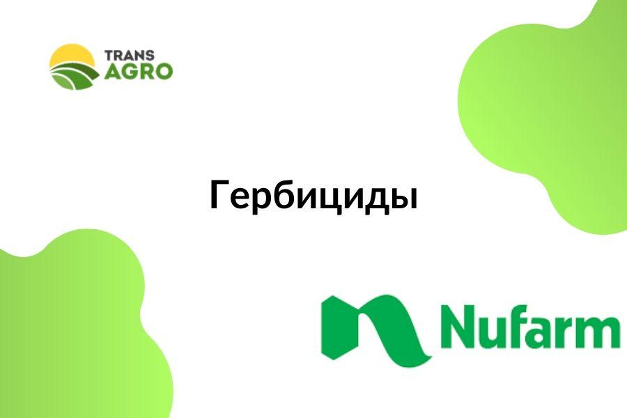 купить гербицид NUFARM