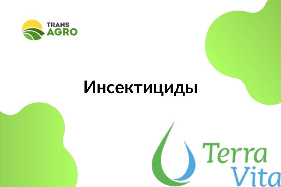 купить инсектицид Terra Vita