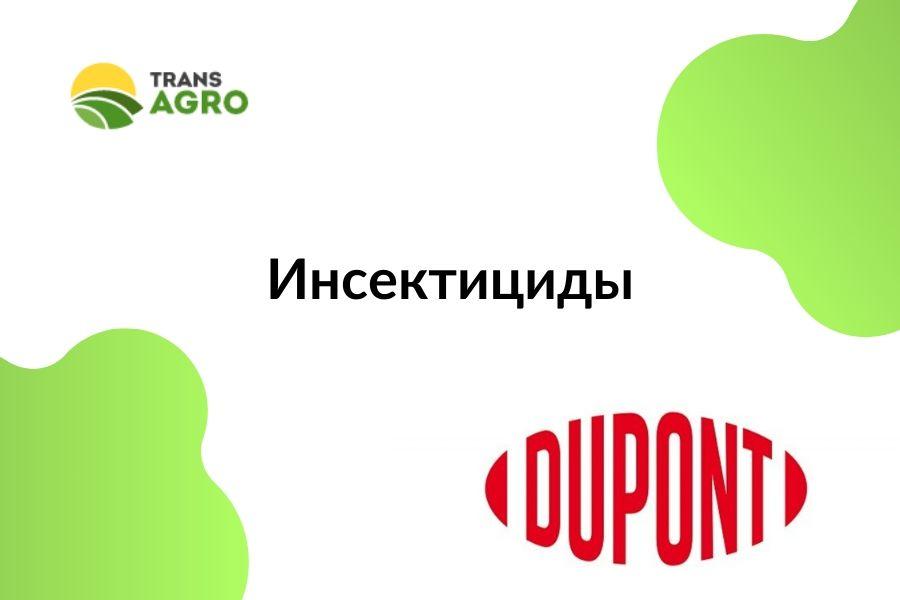 купить инсектицид DUPONT